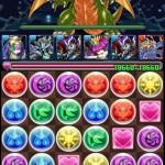 dragon3-320x480