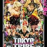 film140627_tokyotribe_poster
